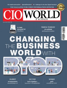 Cover CIO 169 ok
