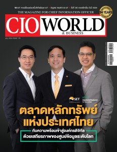 Cover CIO 170  ok