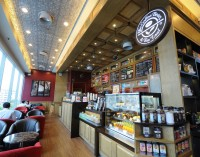The Coffee Bean & Tea Leaf @Central Embassy