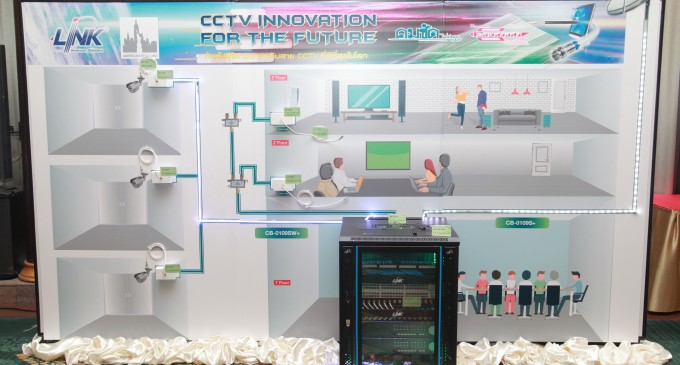 LINK CCTV INNOVATION FOR THE FUTURE 2016