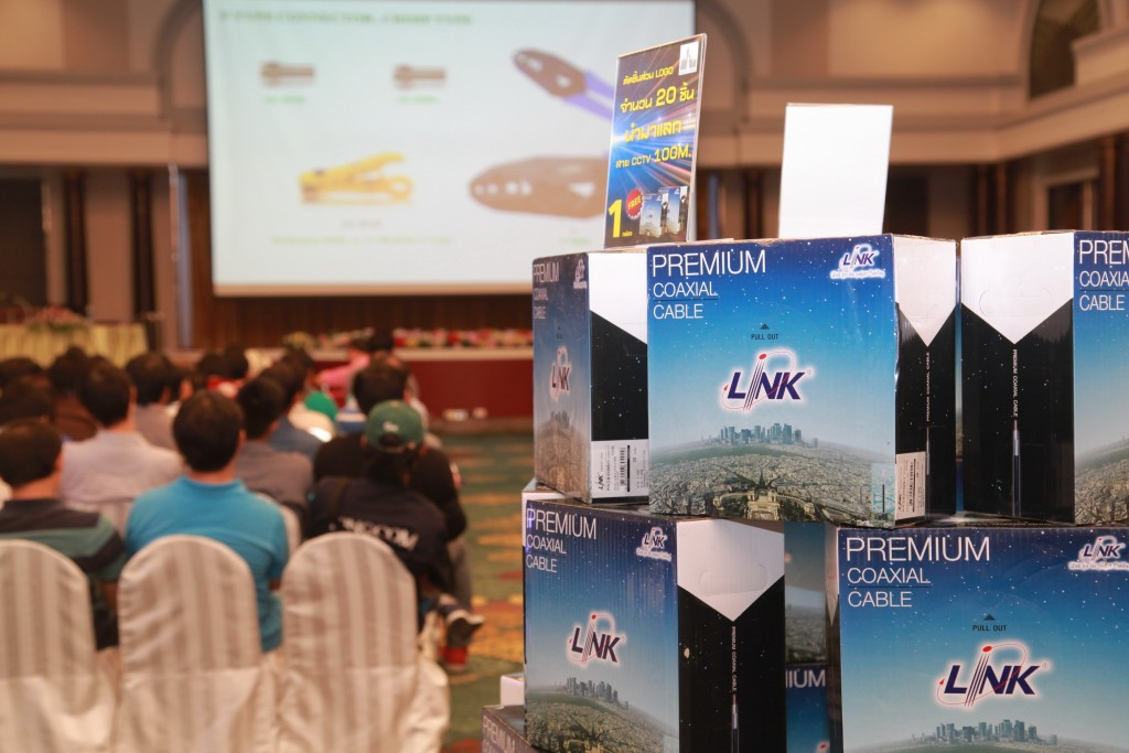 Product-LINK Coaxial
