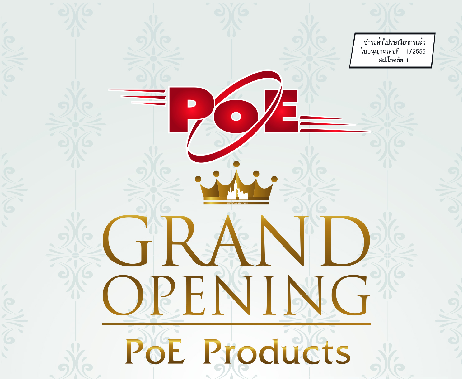 Grand Opening PoE Products