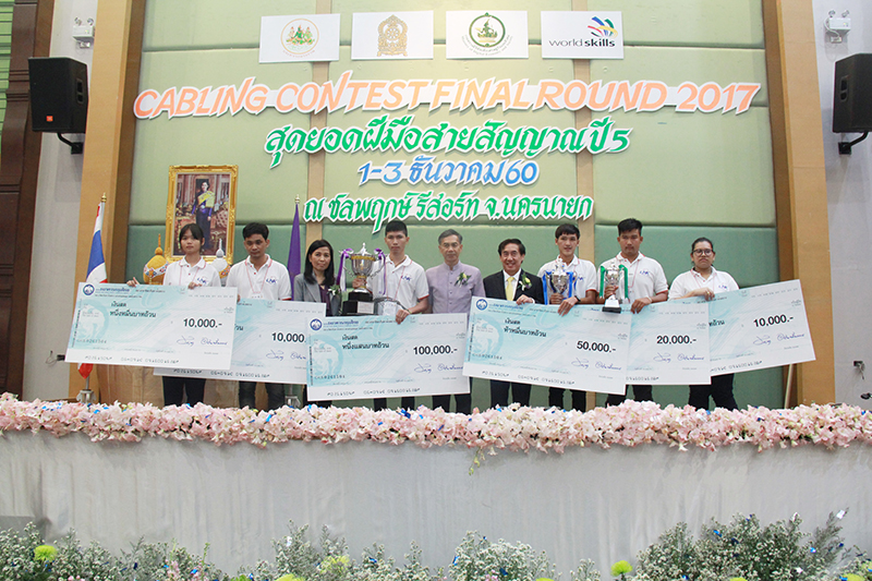 SBAC คว้าแชมป์ Cabling Contest 2017