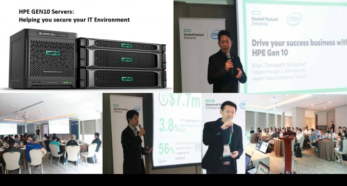 HPE GEN10 Security Workshop