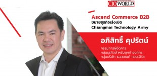 Executive Talk: Ascend Commerce b2b with CTA Project (Clip)