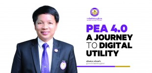 PEA 4.0 A JOURNEY TO DIGITAL UTILITY