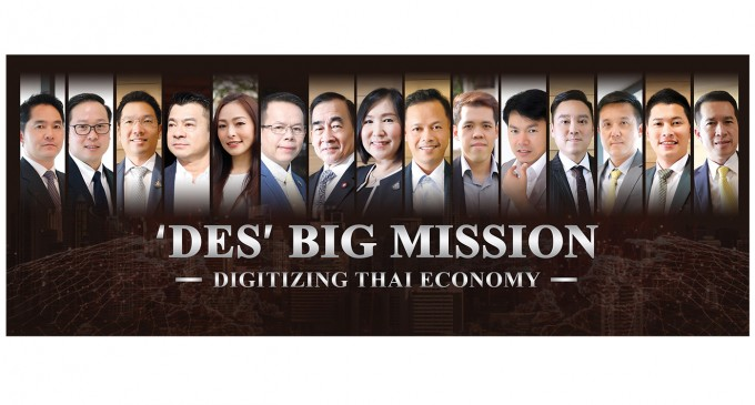 'DES' BIG MISSION DIGITIZING THAI ECONOMY
