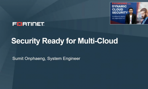 Fortinet Security Webinar Series EP #6 Multi Cloud Security for Public, Private and SaaS (คลิปวิดีโอ)