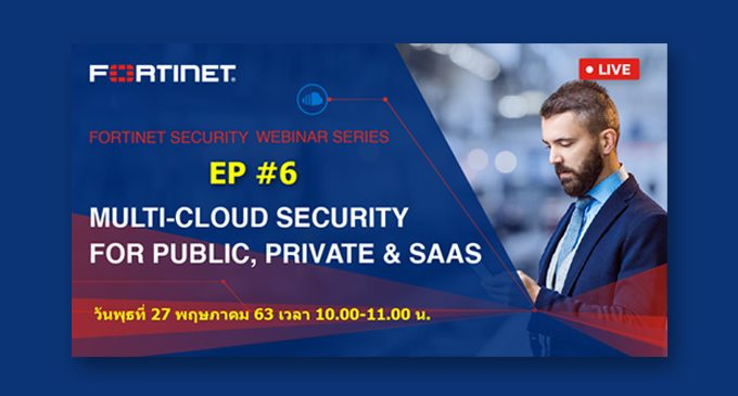 Fortinet Security Webinar Series EP #6 Multi Cloud Security for Public, Private and SaaS